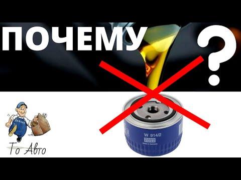 Заливать масло в фильтр нужно ли? Замена масла в двигателе.