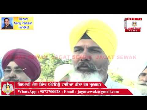 Protest by giani zail singh avenue residentials | Report Suraj Parkash