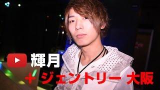 店舗詳細はコチラ!! http://www.star-guys.jp/kansai/osakaminami/jilen...