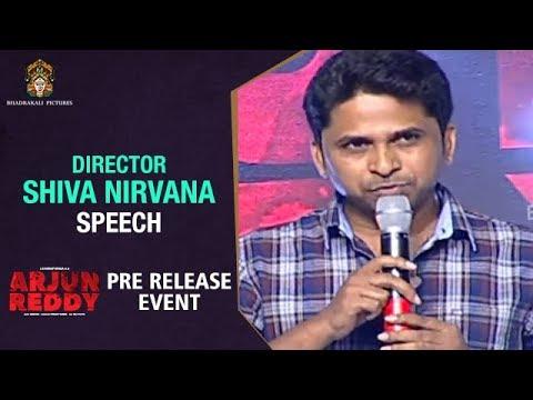 Shiva Nirvana Speech | Arjun Reddy Movie Pre Release Event | Vijay Deverakonda | #ArjunReddy