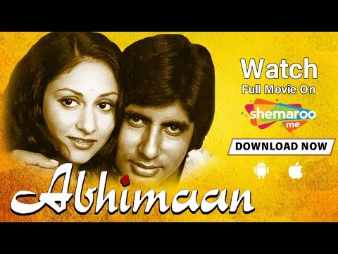 Abhimaan | Amitabh Bachchan | Jaya Bhaduri | Bollywood Classic Romantic Movie