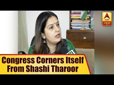 Congress corners itself from Shashi Tharoor`s `Hindu-Pakistan` jibe