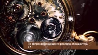 """""""Первый канал Европа"""" 201812042016"""