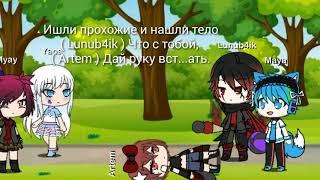 Фильм Спасатели (Первая Серия)