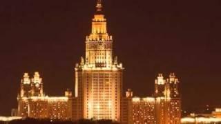 Карина Крит Моя Москва