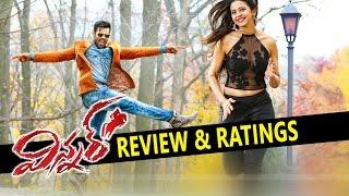 Winner Movie Review and Ratings || Sai Sharam Tej, Rakul Preet Singh