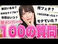 はじめまして松尾です - YouTube