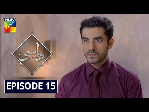 Daasi Episode 15 HUM TV Drama 23 December 2019