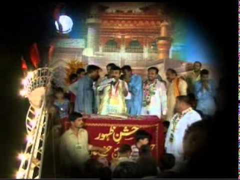 Zakir Qazi Waseem Abbas 4 Shaban 2011 Shah Shams Darbar Multan