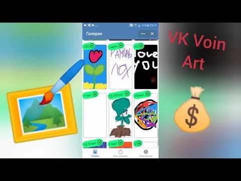 VK Coin Art. Рисуй и зарабатывай ВККоины на своем творчестве!