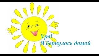 солярный гороскоп\Разбор соляра\18