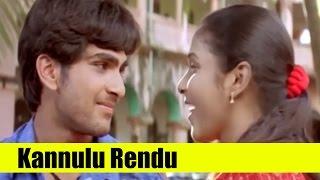 Telugu Song | Kannulu Rendu | 10th Class | Bharath, Saranya Nag