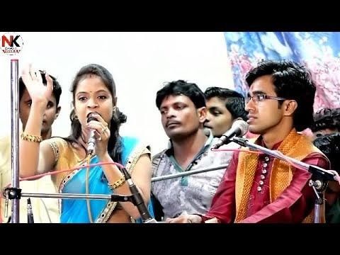 Jaysingh Raja,Veena Pandit - 7607038738