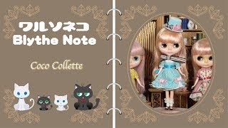Neo Blythe Coco Collette ネオブライス コココレット 2012年7月発売 所...