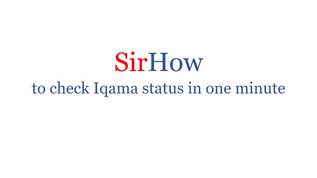 2 Quick Ways to Check Iqama Status and Iqama Validity in