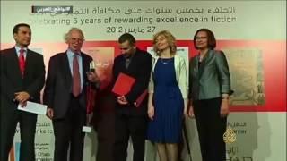 تنامي الجوائز المقدمة للرواية العربية ودورها