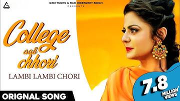 Lambi Lambi Chori (College Aali Chori) | Ashoka Deswal, Parul Khatri | Haryanvi Songs Haryanavi