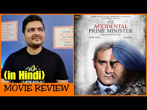 The Accidental Prime Minister – Movie Review