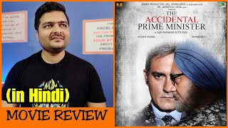 The Accidental Prime Minister - Movie Review