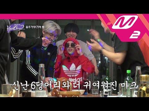 [GOT7의 하드캐리2] (미공개) 갓세븐 음주가무(?)의 밤 | Ep.5 (ENG/THAI SUB)