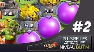 Clash Of Clans ~ Les Plus Belles Attaques : Niveau Butin ! #2