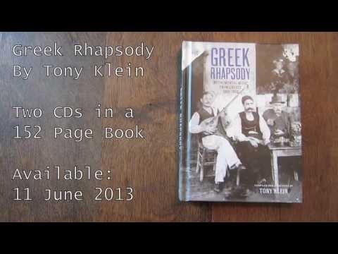 Greek Rhapsody - Instrumental Music from Greece 1905-1956 [DTD-27]