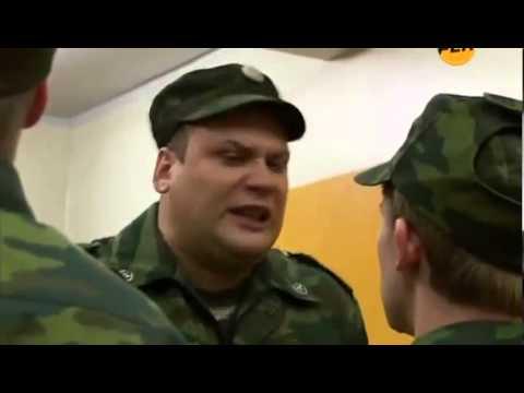 Прикол в армии – Вынесли мозг Прапорщику .mp4