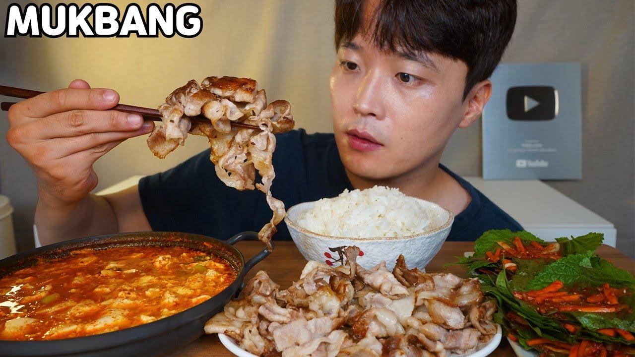 순두부찌개 대패삼겹살 깻잎김치 꿀조합 먹방  Sundubu-jjigae & Pork Belly & Kimchi MUKBANG ASMR REAL SOUND EATING SHOW