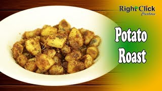 Potato Roast - Potato coated with rice flour fry makes get crispy skins and fluffy insides.