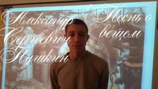 9А Песнь о вещем Олеге