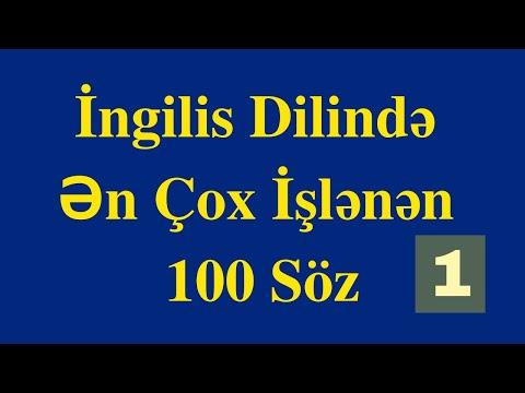 İngilis Dilində Ən Çox İşlənən 100 SÖZ (1-10)  Most Common English Words