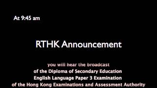Repeat youtube video HKDSE English Language Paper 3 RTHK Announcements - with Subtitles