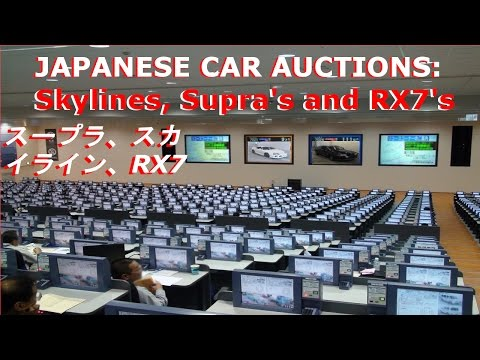 Japanese Car Auctions – Supra's, Skylines and RX7's