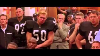 Мотивация   Речь Тони Д'Амато Аль Пачино из фильма «Каждое воскресенье»