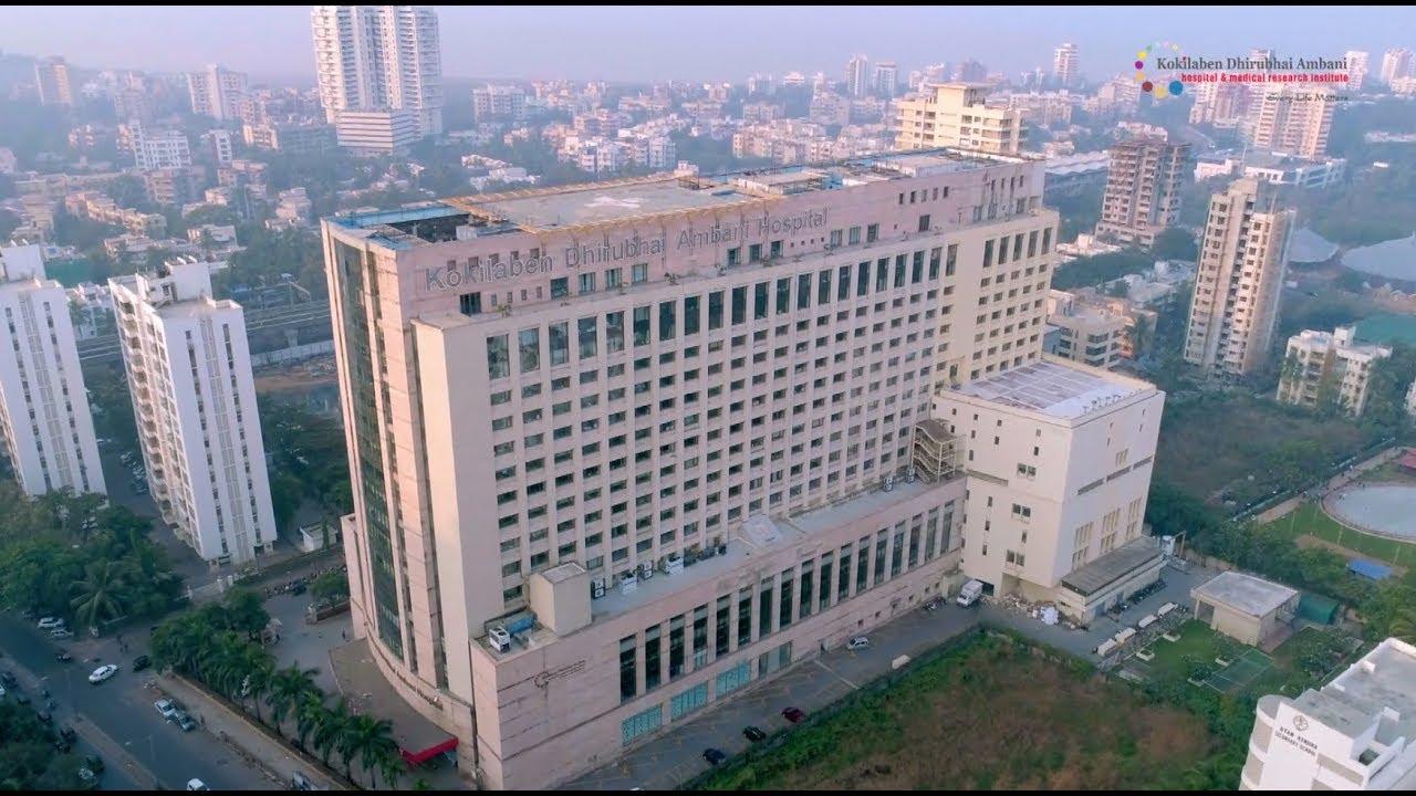 Kokilaben Dhirubhai Ambani Hospital - Profile - YouTube
