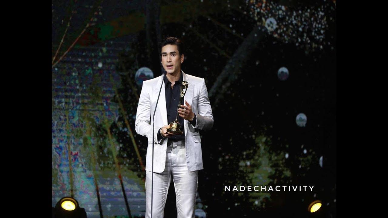 ณเดชน์ งานประกาศรางวัลสุดยิ่งใหญ่แห่งปี Daradaily Awards ครั้งที่ 8