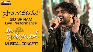 samajavaragamana-song-live-performance-by-sid-sriram-musical-concert