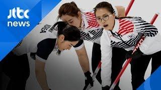 """""""폭언에 상금 착복"""" vs """"한 점 부끄러움 없다""""…컬링 '팀 킴' 진실공방"""