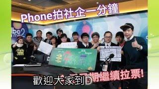 heungto的香島校園廣播(2016-01-28)相片
