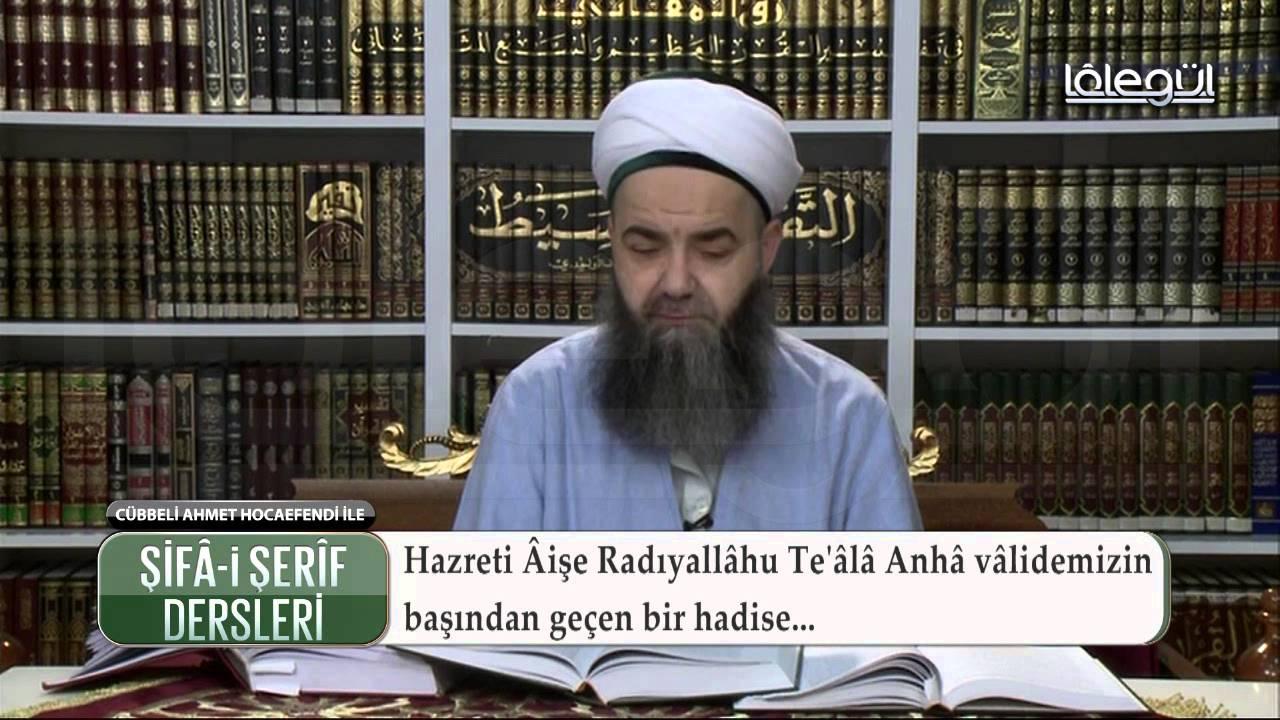 Şifâ-i Şerîf Dersleri 20 Bölüm 15 Nisan 2016 Lâlegül TV