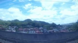 From Hiroshima(広島駅) To Kokura(こくらえき) thumbnail