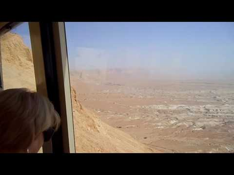 VIDEO 2-cable car ride up to top of Masada in Israel