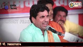 Jog Bharti!! एकन वार आइजो सतगुरु बारम बार आइजो ( live Kharda) AAIJI films Nadol 7665070574