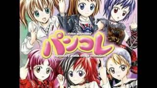 Search and Destroy - Mai Kadowaki