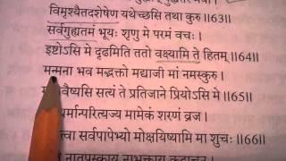 Gitasopanam 1-27, page 114, 115