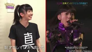 2017.08.16 ON AIR (第19回放送) 出演者:安本彩花 廣田あいか 真山りか ...