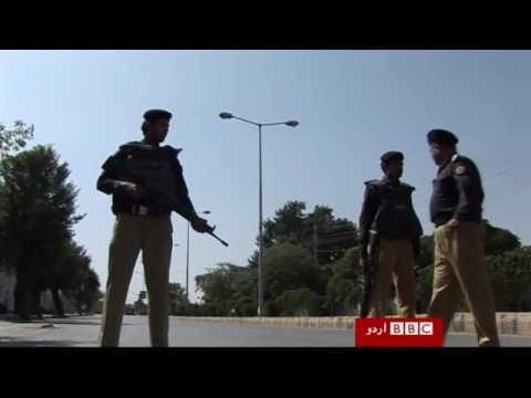 پاکستان: راولپنڈی میں جی ایچ کیو پر حملہ