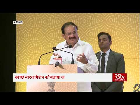 Swachh Bharat Mission has transformed the sanitation situation in India, says Vice President