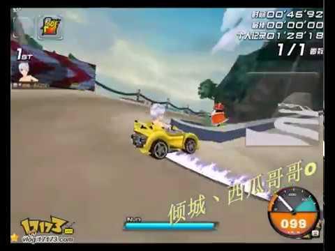 QQ Speed B Thu danh sơn 1