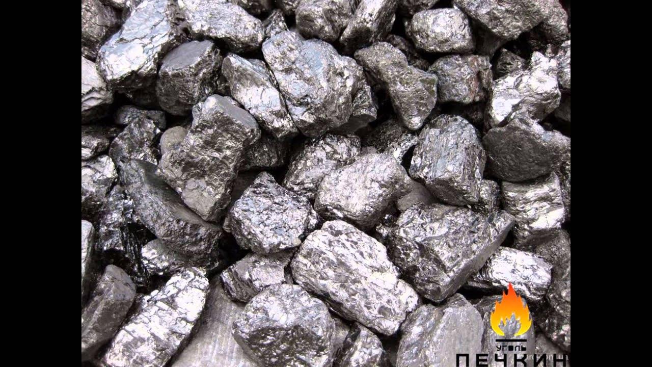 купить уголь в днепропетровске цена - YouTube